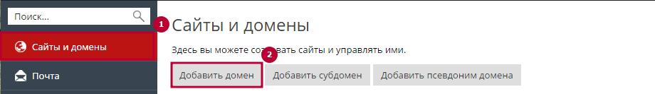 Купить домен с хостингом принадлежность ip хостинг провайдеру как скрыть