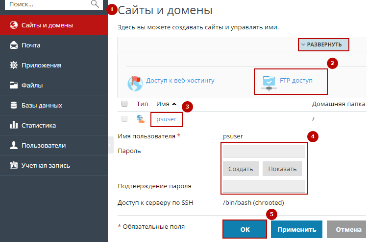 Ftp данные к хостингу неограниченно хостинг трафик