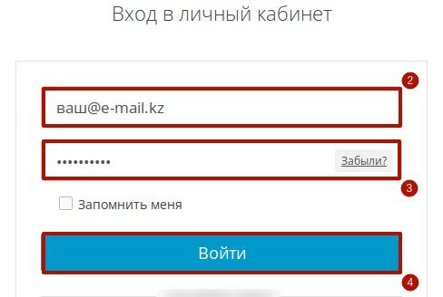ооо 101 домен регистрация доменов