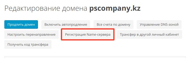 бесплатные vps сервера для форекса
